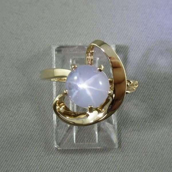 Bague Saphir bleu étoilé, 10K jaune, B6696-2